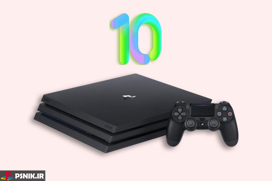 10 امکان مخفی در PS4