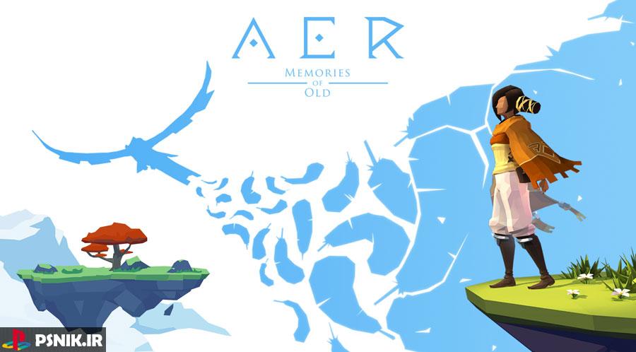 بازی AER: Memories of Old