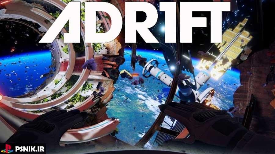 بازی Adrift