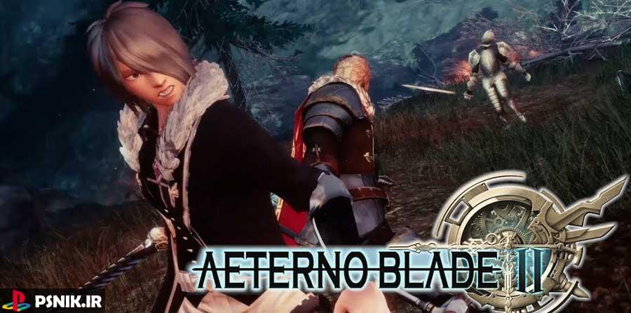 بازی AeternoBlade II