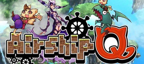 بازی Airship Q