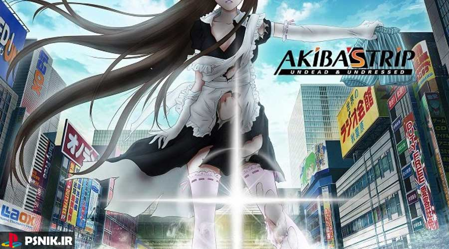 بازی Akiba's Trip: Undead & Undressed